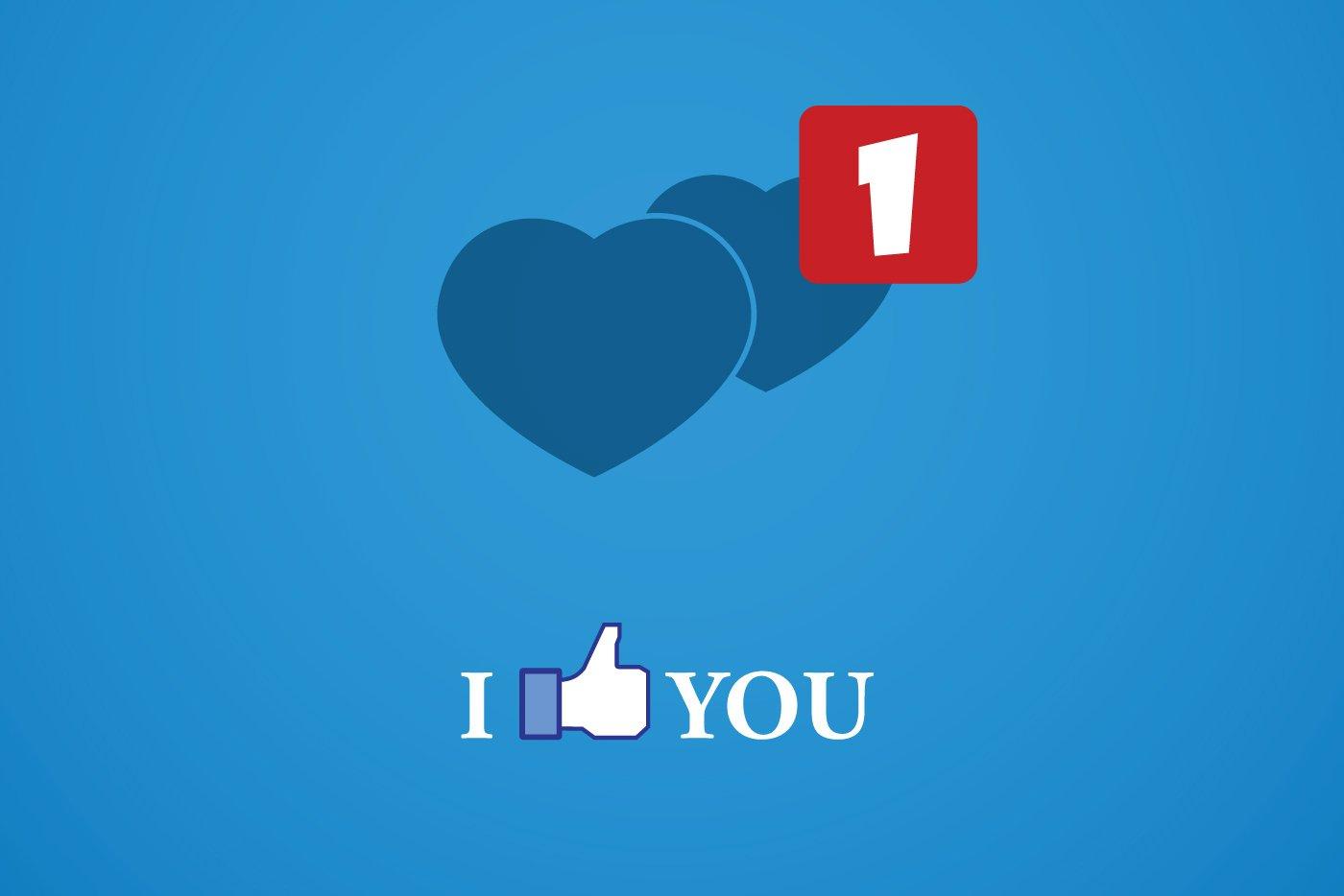 valentine-campaign-ideas